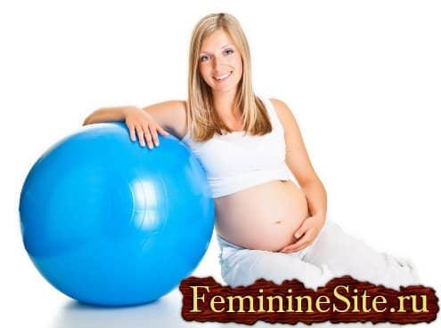 Занятия спортом во время беременности - польза или вред?