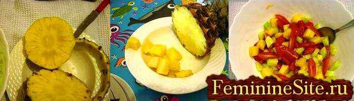 салат с ананасами и помидорами - фото №4