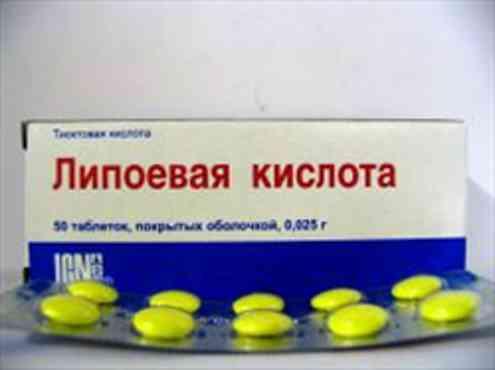 Лечение липоевой кислотой