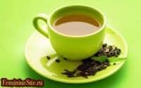 Вид чая - зеленый