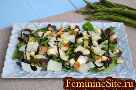 салат из спаржи и сыра пармезан