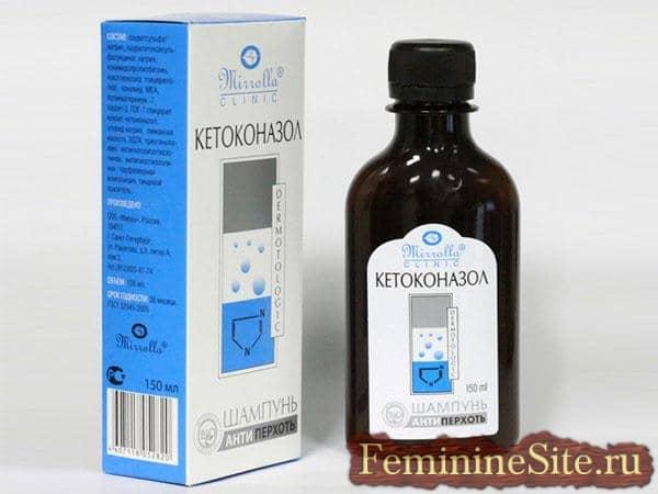 Кетоконазол шампунь