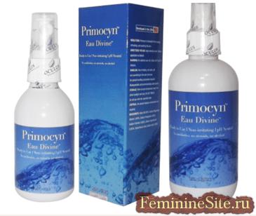 Primocyn