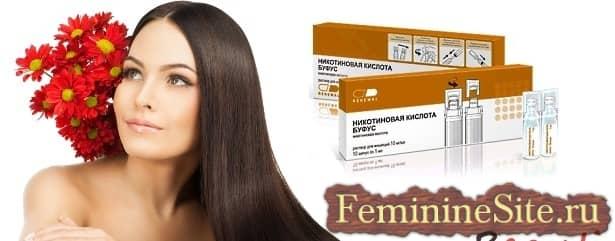 Влияет ли потребление биотина и ниацина на линии выпадения / отрастания волос?