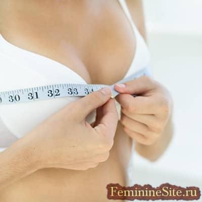 Увеличения груди