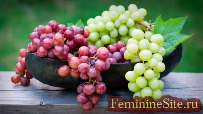 Виноград для здоровья