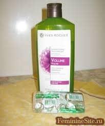 шампунь от перхоти с аспирином в домашних условиях